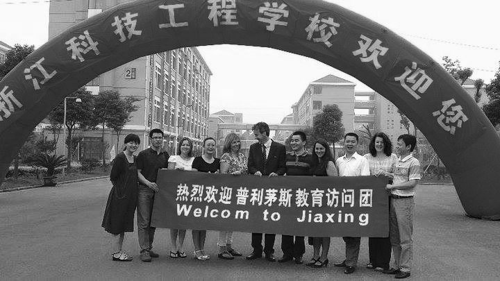 Social Enterprise Qualification business trip to China - Paula Winzar third from left